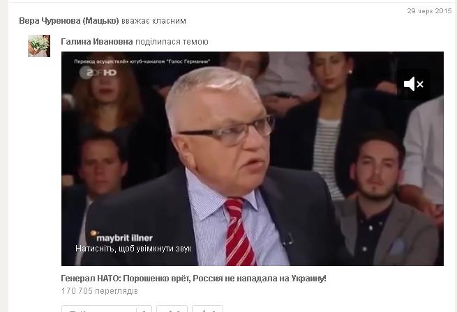 Вера Чуренова 3 - 8