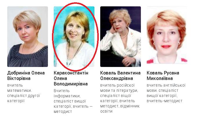 Елена караконстантин гл - приморский лицей