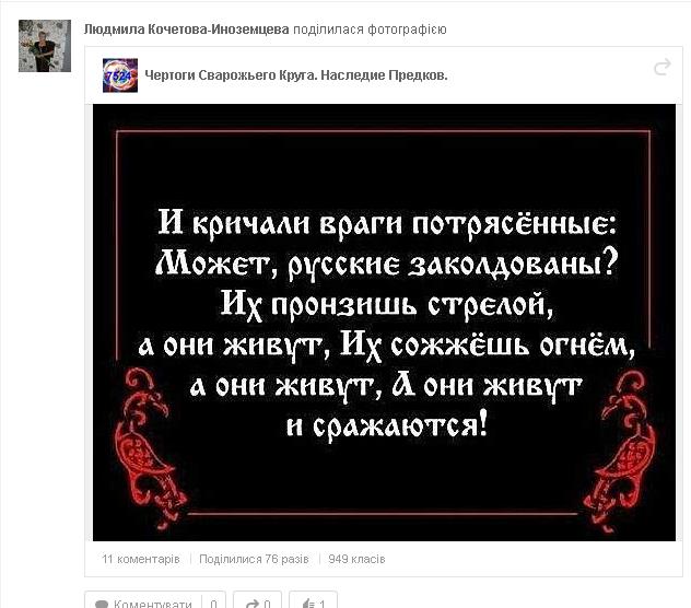 людмила кочетова 5 - 8