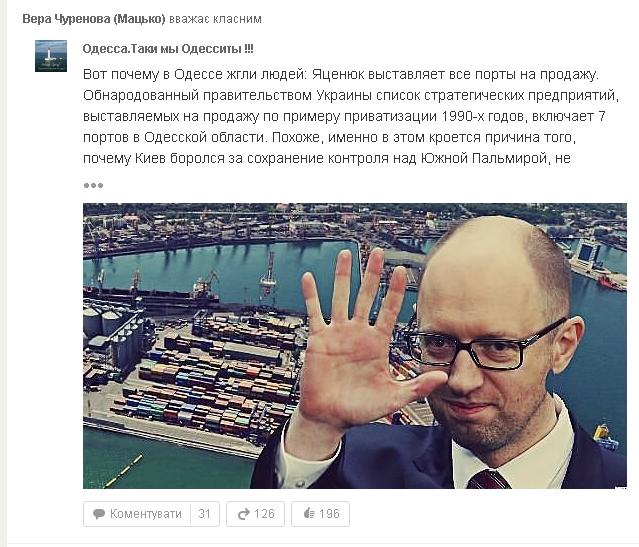 Вера Чуренова 6- 8