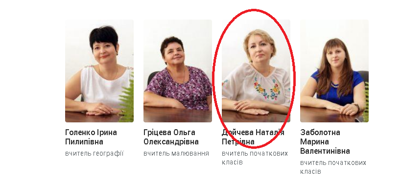 наталия дойчева 1 - 8