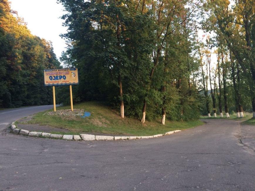 Тест-драйв озер поблизу Львова: їдемо на Винниківське озеро (ФОТО), фото-1