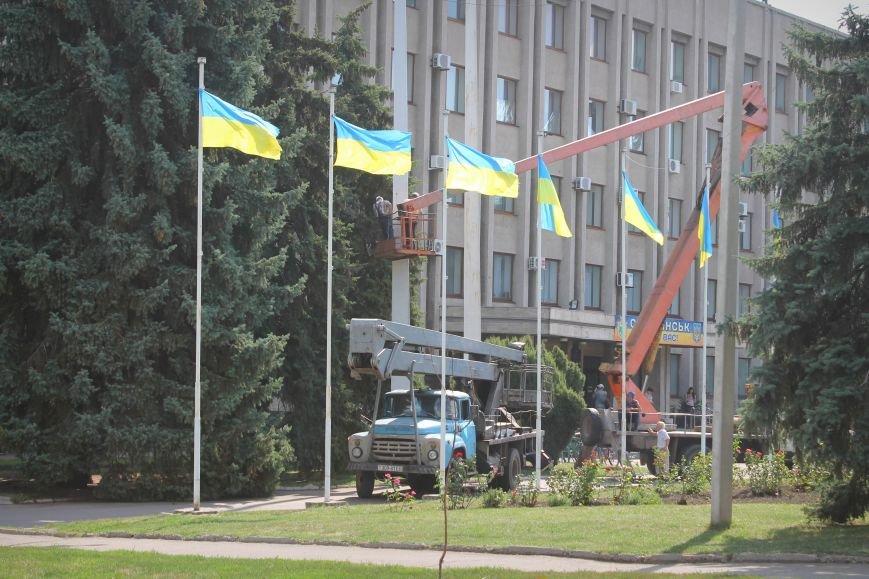 Славянск готовится ко Дню Независимости, фото-1