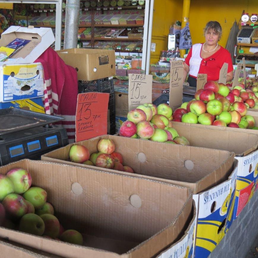 Яблочный день (ФОТОПЯТНИЦА), фото-44