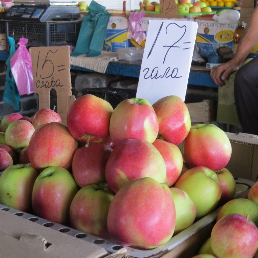 Яблочный день (ФОТОПЯТНИЦА), фото-43