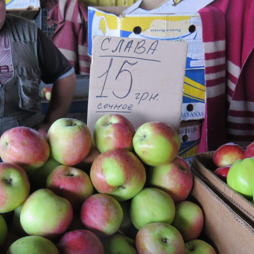 Яблочный день (ФОТОПЯТНИЦА), фото-46