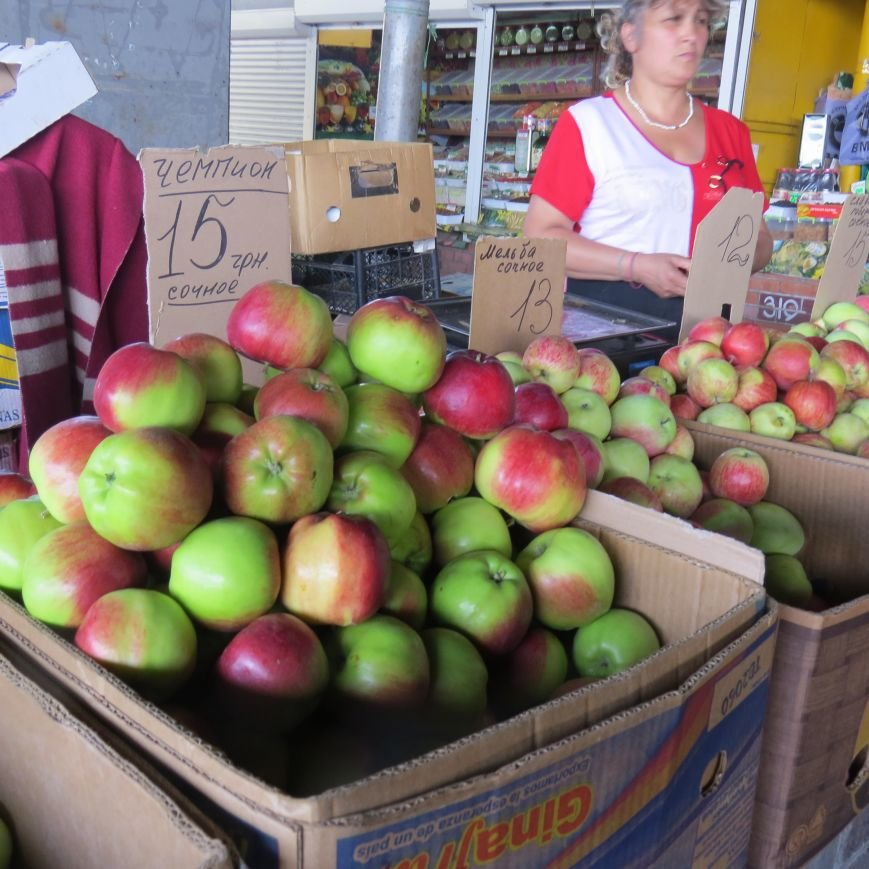 Яблочный день (ФОТОПЯТНИЦА), фото-47