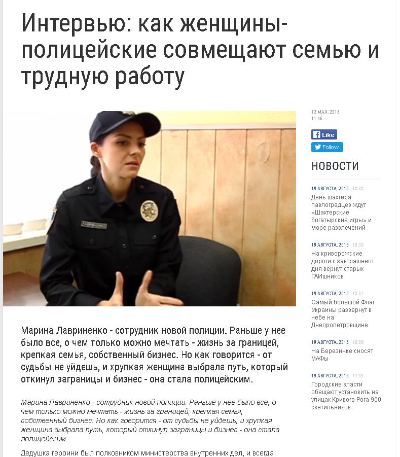 """В Одессе женщина-полицейский показала средний палец прохожим из окна """"Приуса"""" (ФОТО), фото-3"""