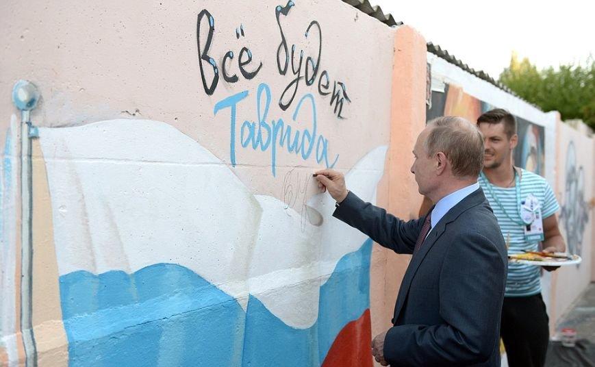 На форуме «Таврида» Путин рассказал, чего ждет от молодых режиссеров, и оставил автограф на аллее граффити (ФОТО), фото-5