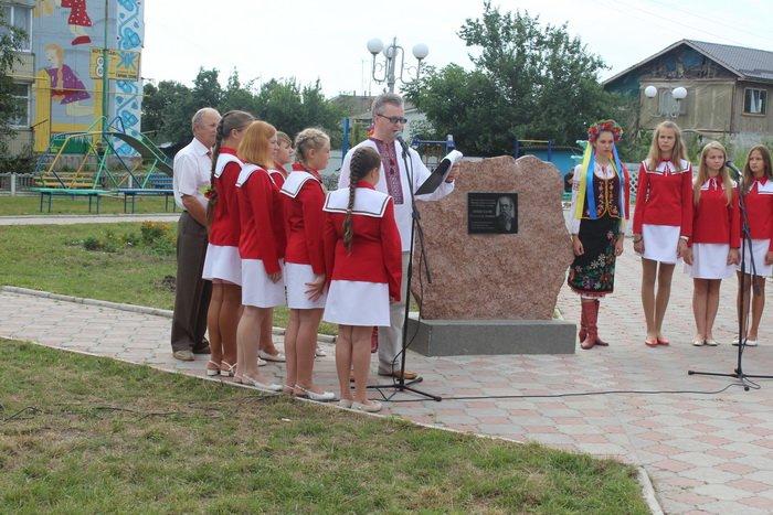 Памятник Александру Конискому открыли в Черниговской области, фото-2
