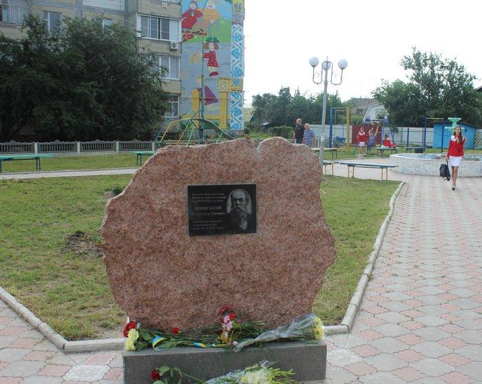 Памятник Александру Конискому открыли в Черниговской области, фото-1
