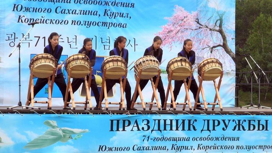Сахалинские корейцы отмечают Праздник дружбы, фото-1
