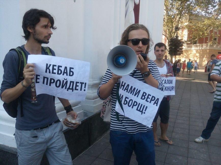 В Одессе активисты едва не закидали мэрию шаурмой (ФОТО, ВИДЕО), фото-15
