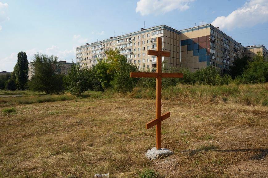 На Заречном освятили участок для строительства церкви УПЦ Киевского патриархата (ФОТО), фото-15