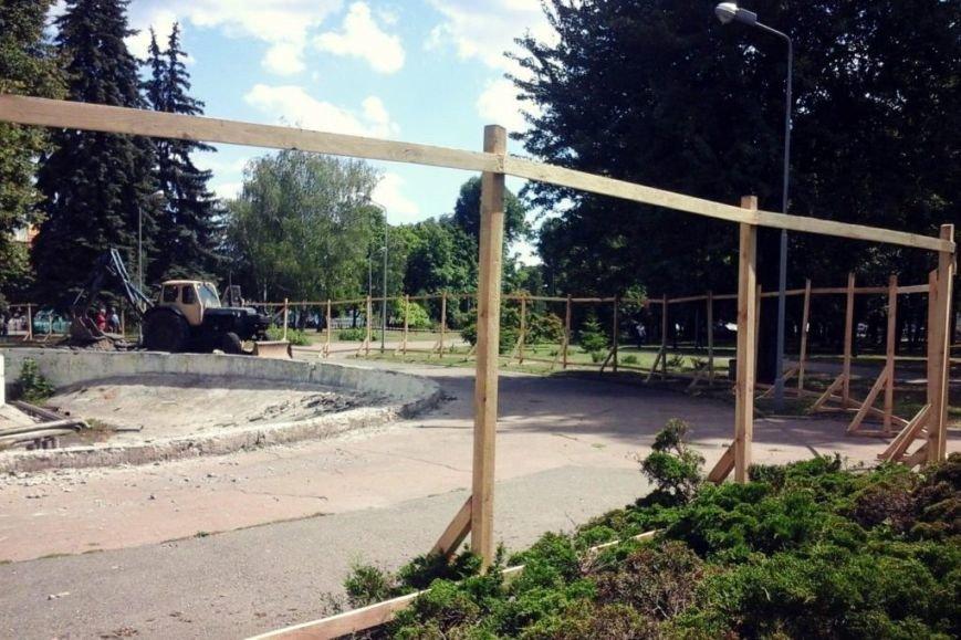 В центре Чернигова начались работы по реконструкции фонтана, фото-1