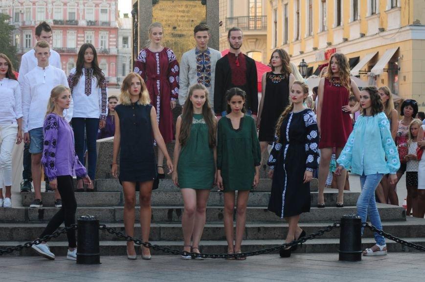 0c9d926-eurovision-2017-300 - копия - копия