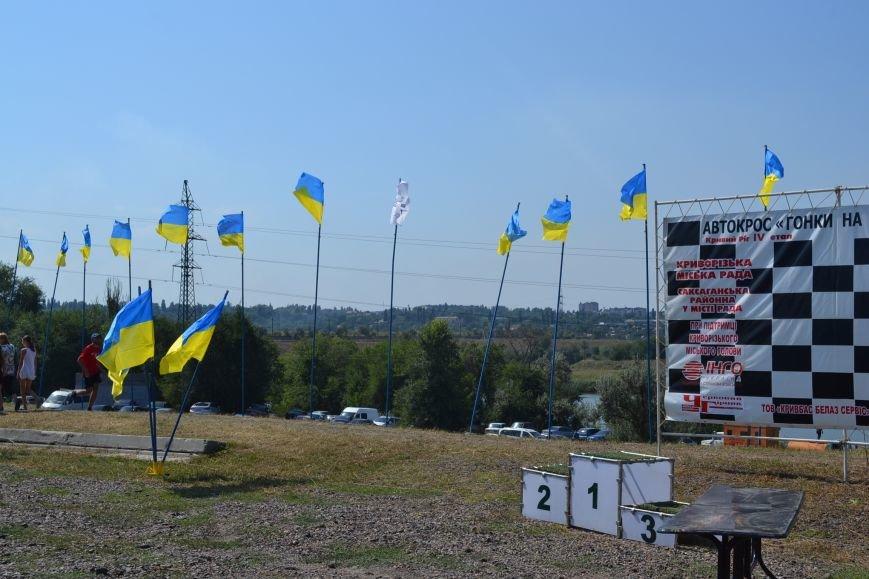Криворожанин Владимир Нерода подтвердил лидерство в экстремальных гонках (ФОТО), фото-23