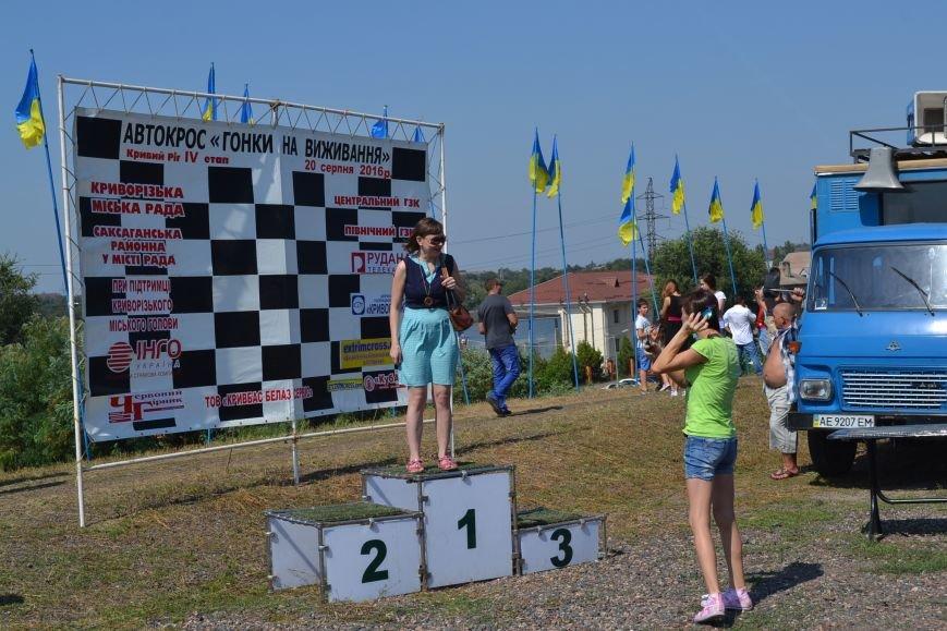 Криворожанин Владимир Нерода подтвердил лидерство в экстремальных гонках (ФОТО), фото-4