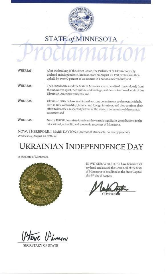 Криворожане в Америке отметят 25-летие независимости Украины официально (ДОКУМЕНТ), фото-1