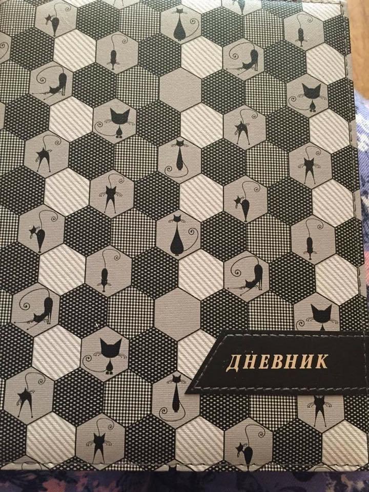 В дневниках для одесских школьников предлагают праздновать день независимости России (ФОТО), фото-3