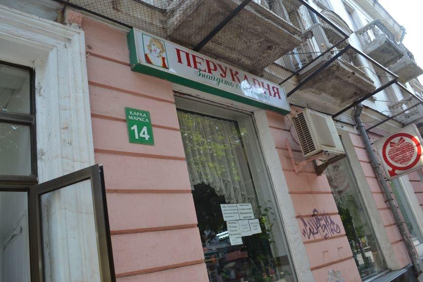 """Как в Кривом Роге """"декоммунизировали"""" улицы и скверы? (ФОТО), фото-4"""