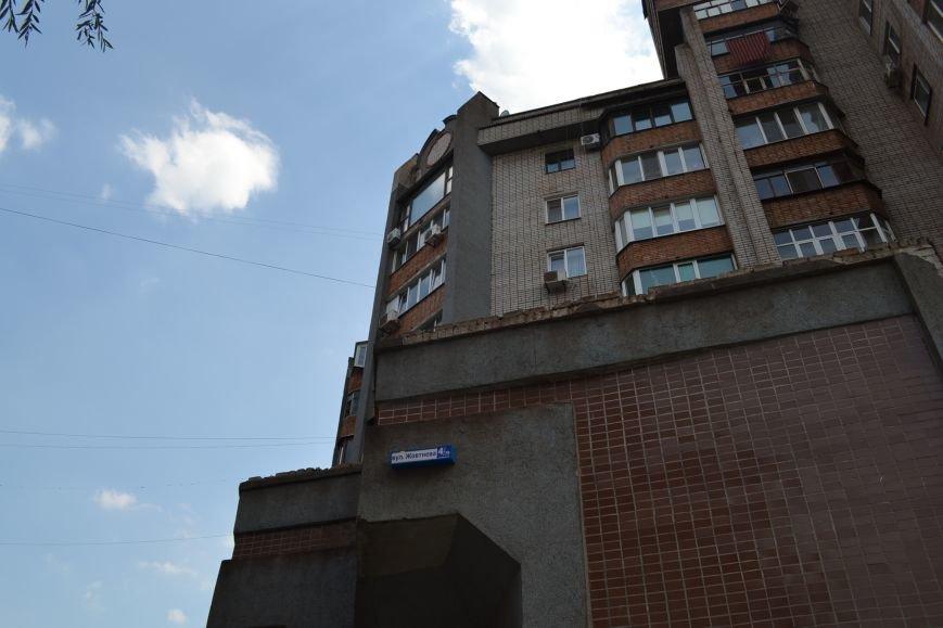 """Как в Кривом Роге """"декоммунизировали"""" улицы и скверы? (ФОТО), фото-11"""