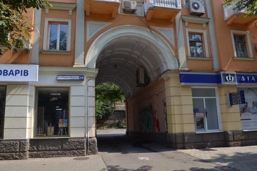 """Как в Кривом Роге """"декоммунизировали"""" улицы и скверы? (ФОТО), фото-10"""