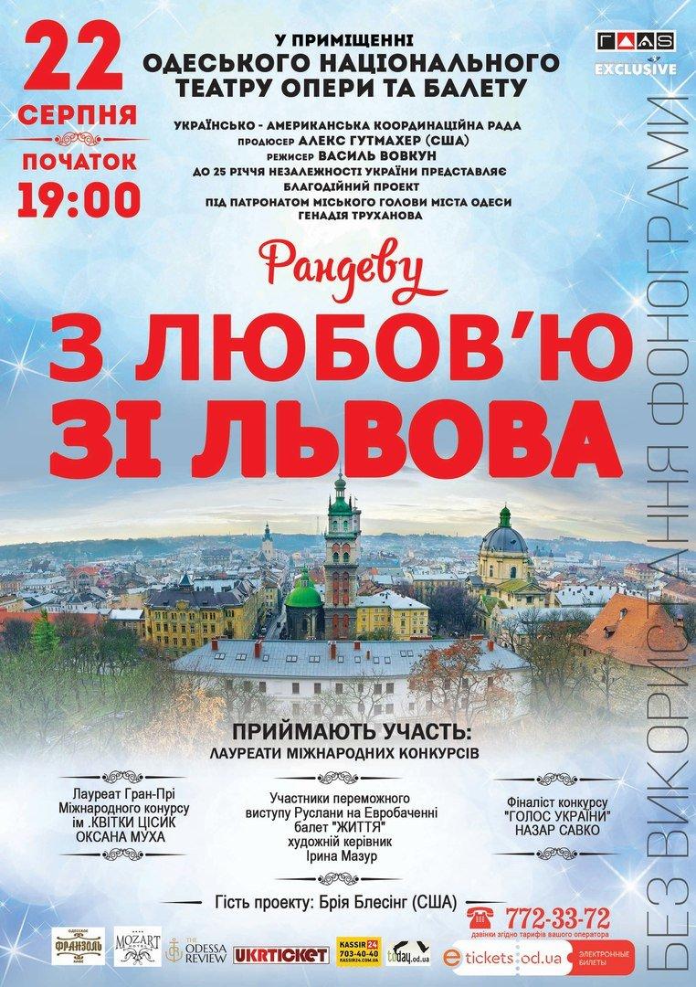 Занимательное начало недели в Одессе: игры КВН, спектакль о Львове, вечеринки (АФИША), фото-1