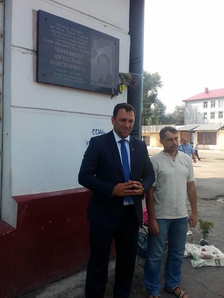 В Каменском открыли мемориальную доску Вячеславу Черноволу, фото-1