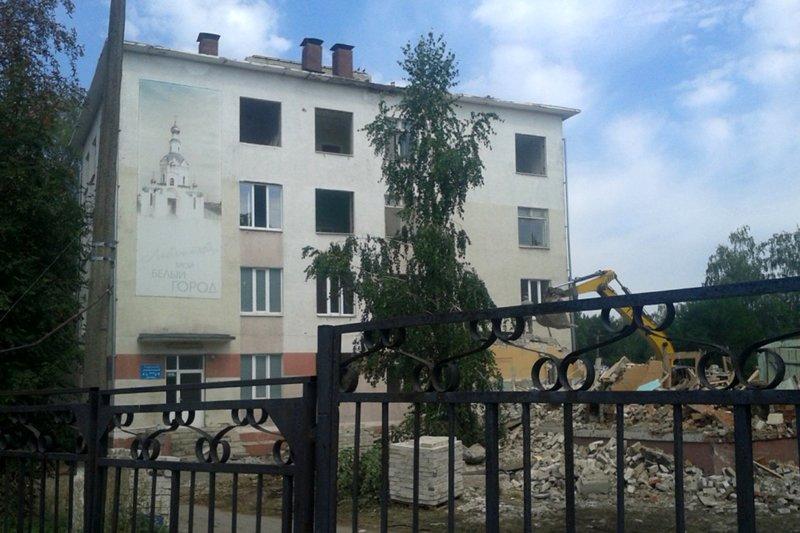 В Белгороде сносят здание роддома на Некрасова, фото-2