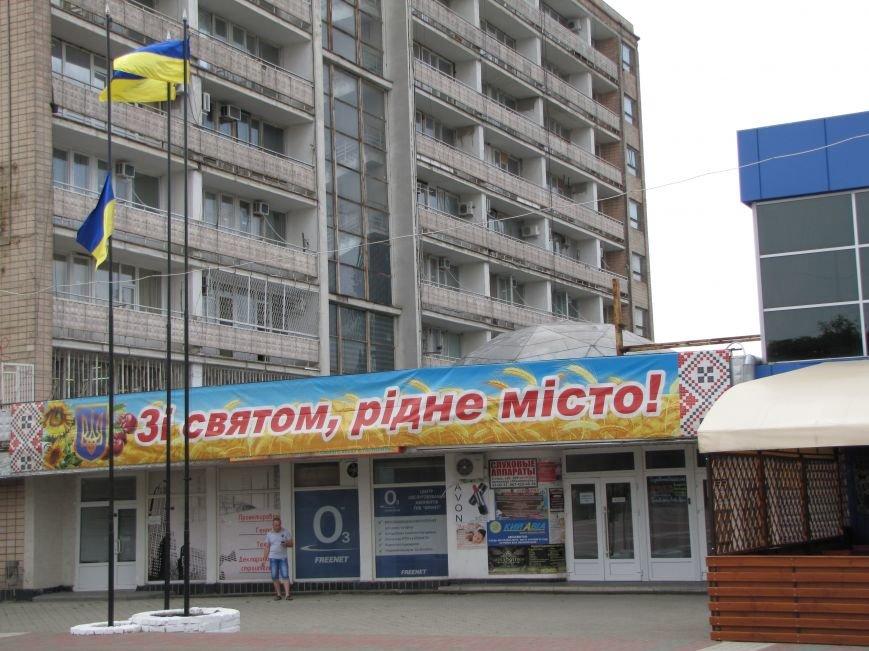 Мелитополь готов к праздникам, фото-6