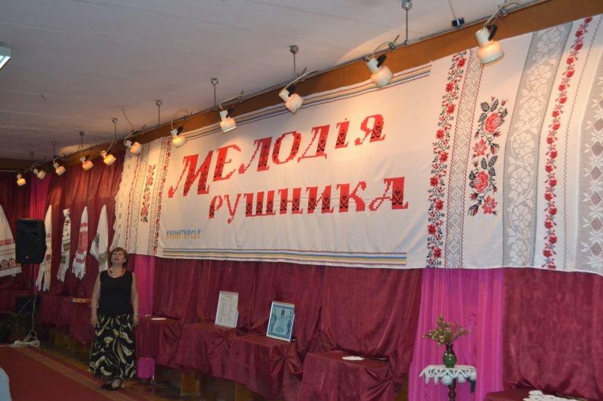 В Краматорске выбрали лучшие рушники (ФОТО), фото-6