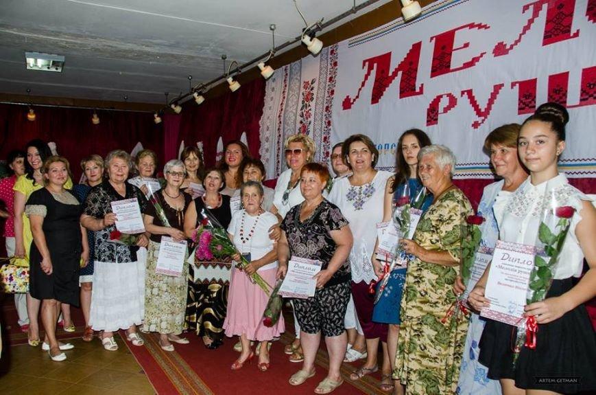 В Краматорске выбрали лучшие рушники (ФОТО), фото-5