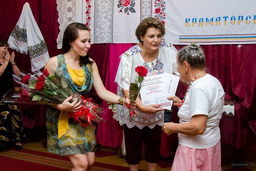 В Краматорске выбрали лучшие рушники (ФОТО), фото-9
