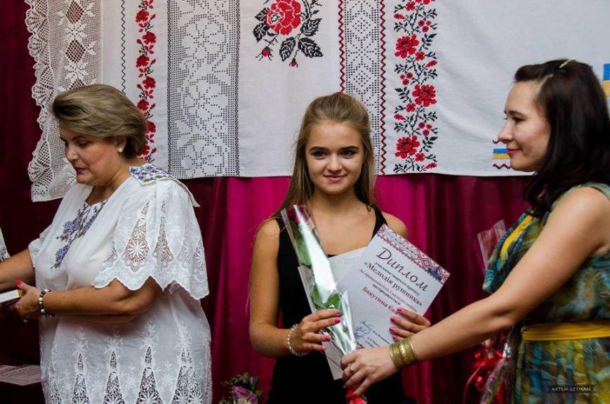 В Краматорске выбрали лучшие рушники (ФОТО), фото-2