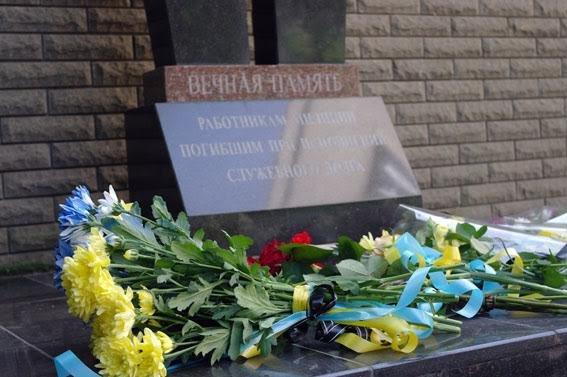 Полицейские Донецкой области почтили память коллег, погибших при исполнении служебных обязанностей (ФОТО), фото-7