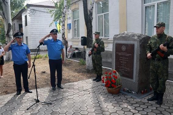 Полицейские Донецкой области почтили память коллег, погибших при исполнении служебных обязанностей (ФОТО), фото-5