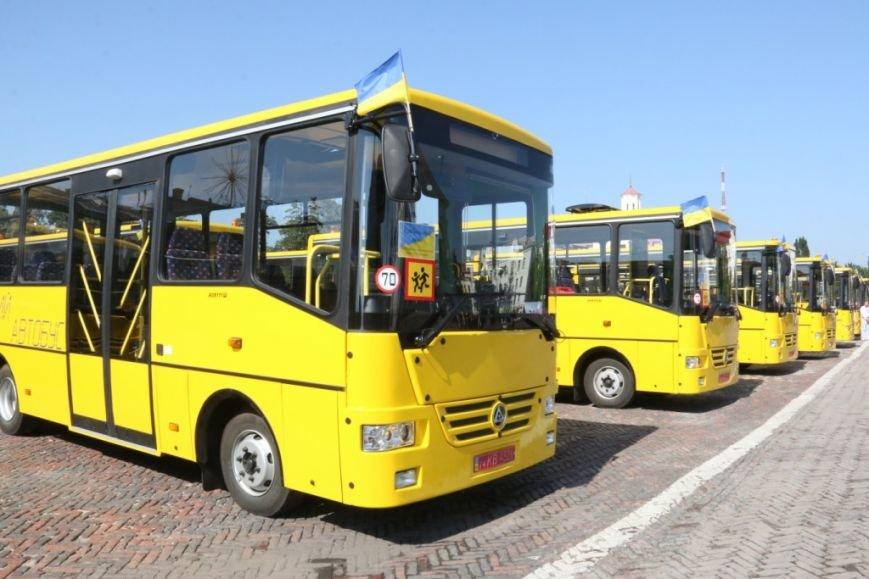Школьники Черниговщины получили новые автобусы, фото-3