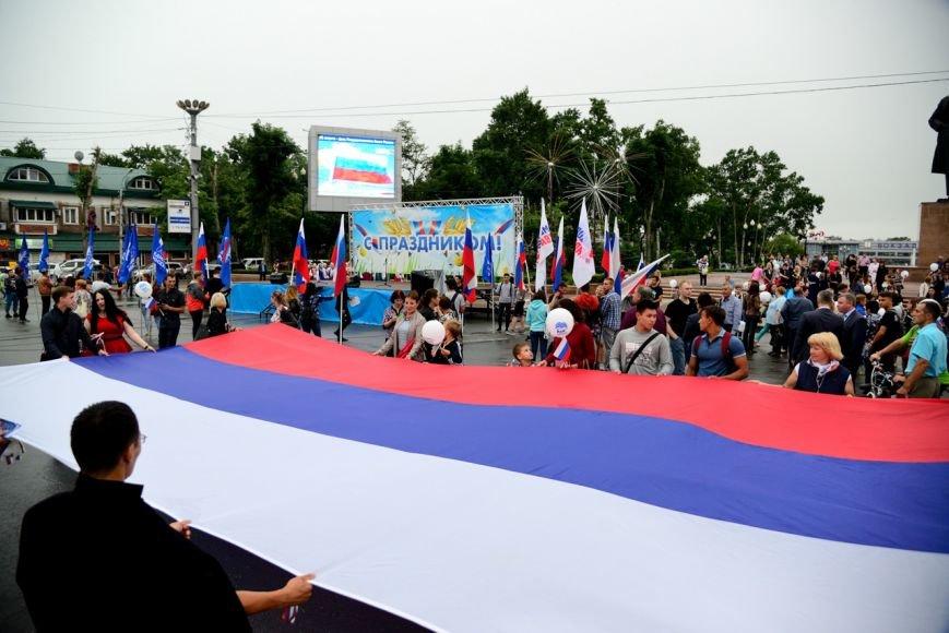 В Южно-Сахалинске отметили День Государственного флага России, фото-1