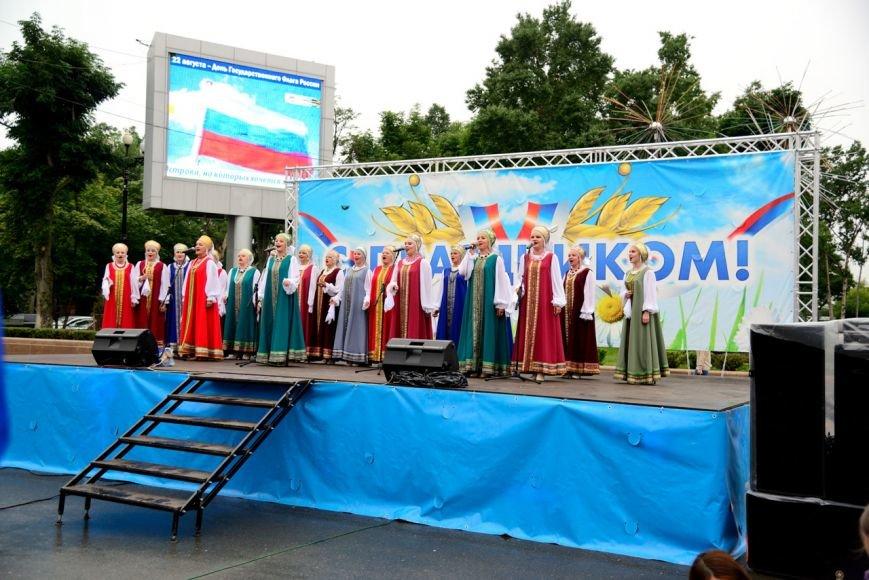 В Южно-Сахалинске отметили День Государственного флага России, фото-2