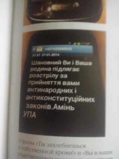 """На КПВВ """"Новотроицкое"""" пограничники нашли запрещенную литературу (ФОТО), фото-1"""