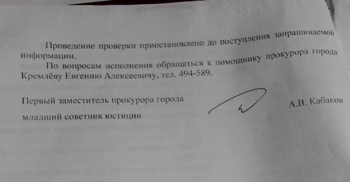 Вывоз прошлогоднего снега так и не оплачен управляющим компаниям Южно-Сахалинска, фото-4