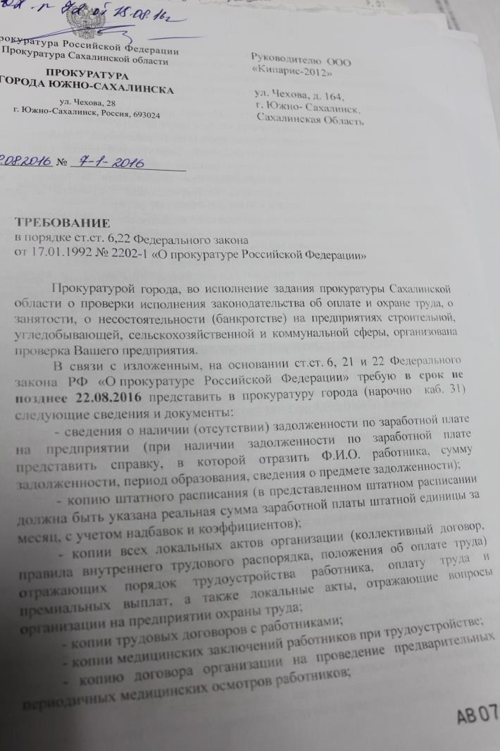 Вывоз прошлогоднего снега так и не оплачен управляющим компаниям Южно-Сахалинска, фото-1