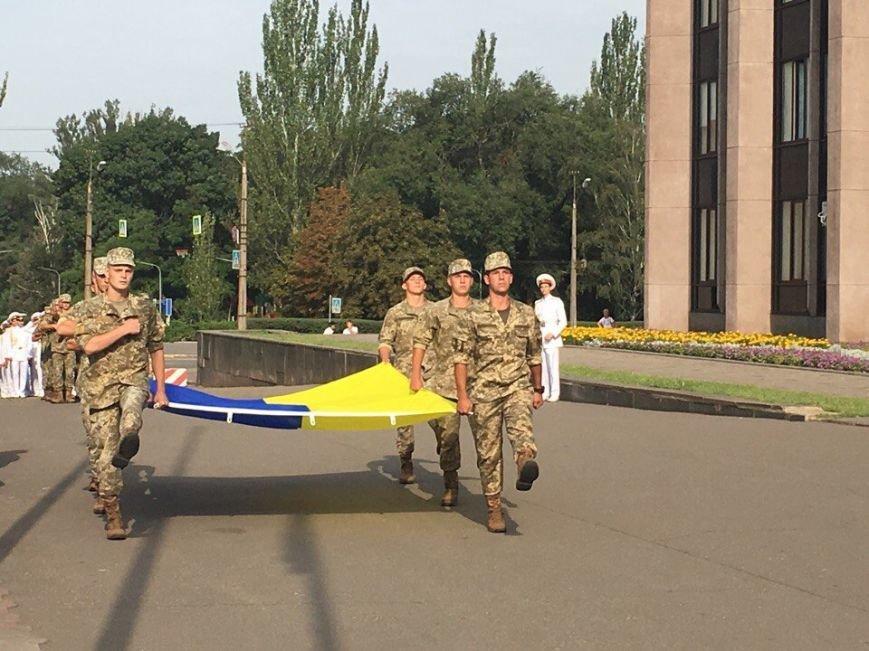 В Кривом Роге торжественно подняли Государственный Флаг Украины (ФОТО), фото-1