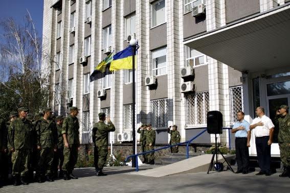 Полицейские всей Донетчины торжественно подняли Государственный флаг (ФОТО), фото-5