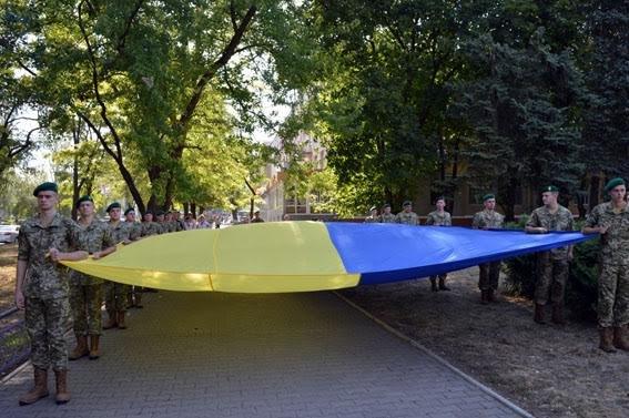 Полицейские всей Донетчины торжественно подняли Государственный флаг (ФОТО), фото-2