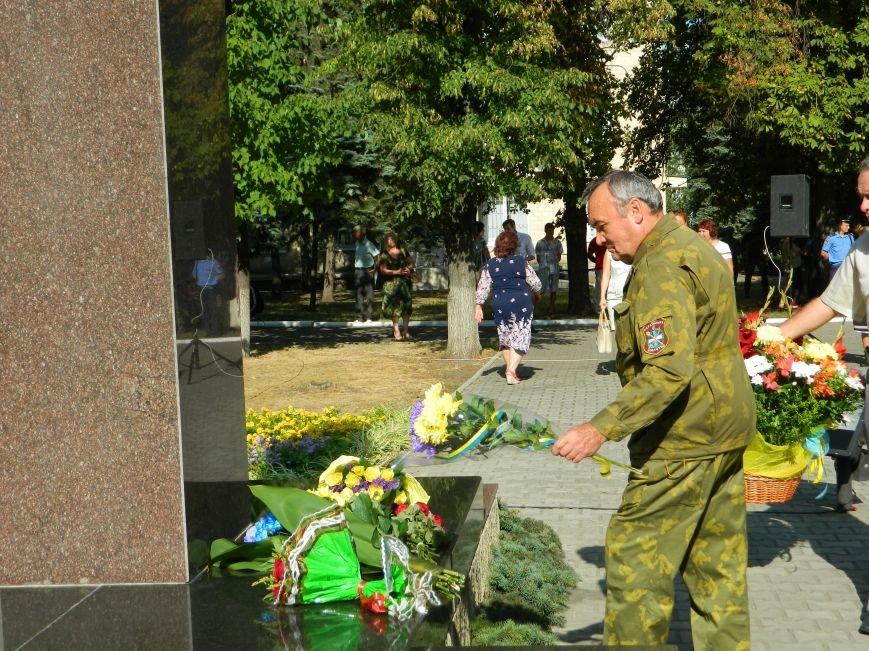 День флага Украины в Краматорске, фото-2