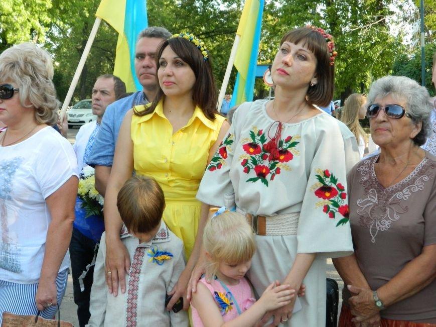 День флага Украины в Краматорске, фото-1