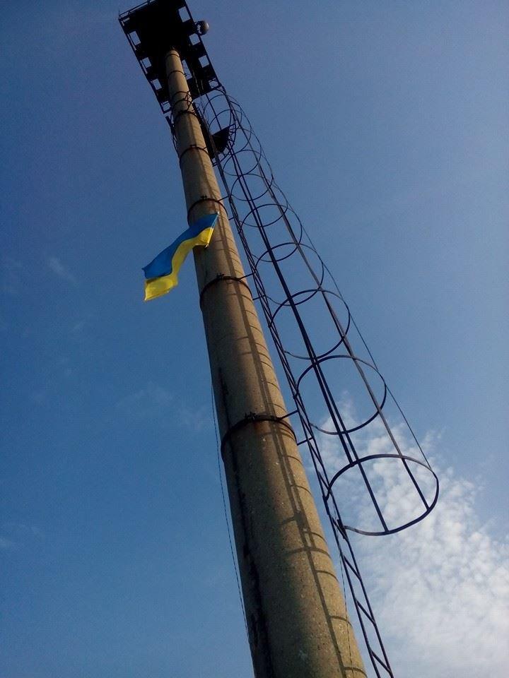 Над Авдеевской промкой подняли флаг Украины (ФОТО), фото-5