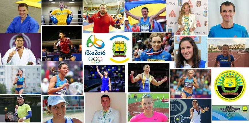 Результаты выступлений спортсменов Донецкой области на Олимпийских играх - 2016, фото-4